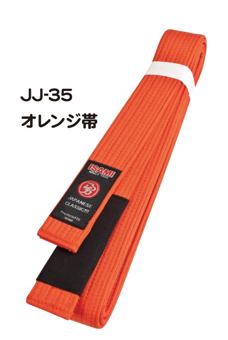 ISAMI made in JAPAN stuck to quality Jiu-jitsu Black belt obi from JPN BTO JJ-45