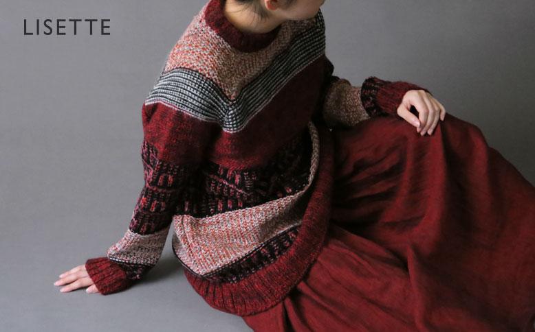 メンズサイズの多色編みのプルオーバー