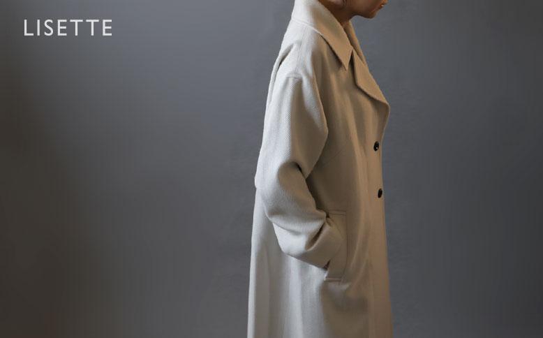 カルゼ織のホワイトコート