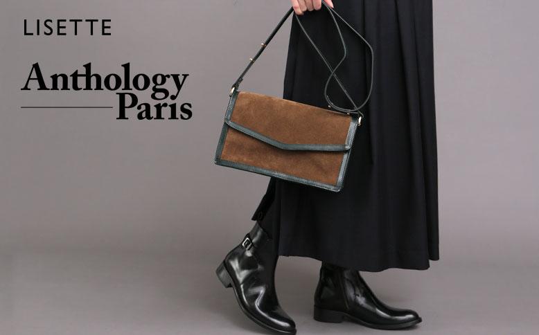 Anthology Parisから届いた靴とバッグ