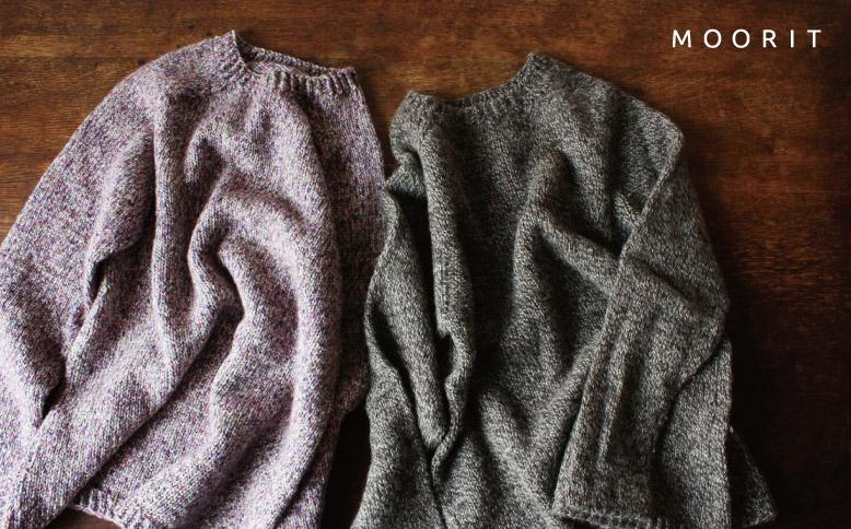 シームレスで編むメリヤスセーター