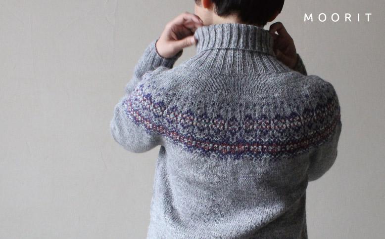 バーラムユー「ピップ」と編み込みセーター「AAMU」