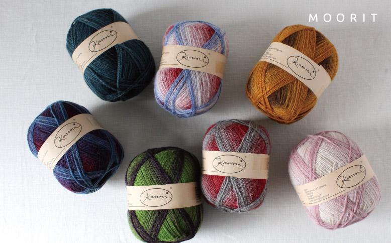 デンマークのカラフルな糸「kauni」