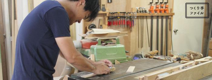 The Interview of Okano Tatsuya