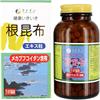 Fine Japan Nekombu. Экстракт ламинарии с минералами и фукоиданом. На 50 дней.