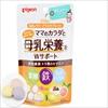 PIGEON Жевательные витамины для женщин в период лактации