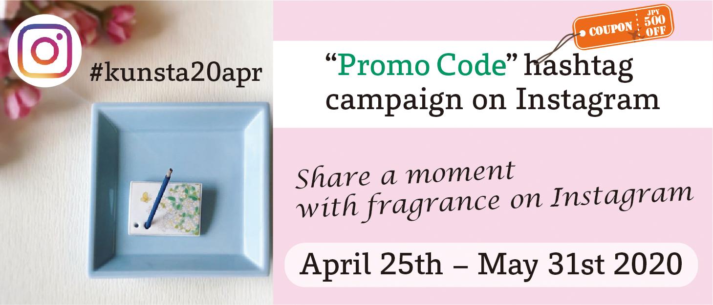 "Shoyeido's ""Promo Code/Coupon"" hashtag campaign on Instagram"