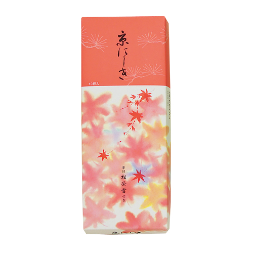 Kyonishiki/Kyoto Autumn Leaves (L 10bdls) ★EXPORT-ONLY PRODUCT