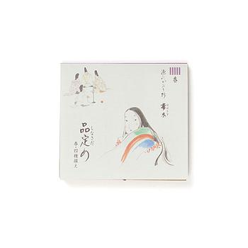 Hahakigi/Beauty (20sticks)