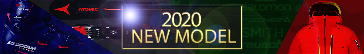 2020NEW MODEL