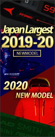 2019-2020 Preorder