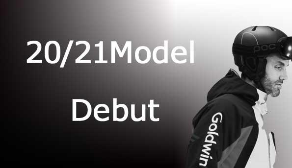 2021new model