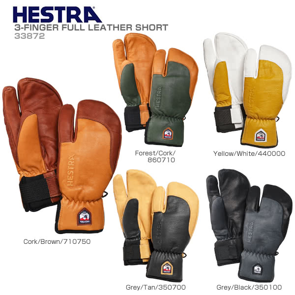 factory outlet buy popular sale uk HC〕HESTRA〔 Ski Glove〕<2019>33872 3-FINGER FULL LEATHER SHORT ...