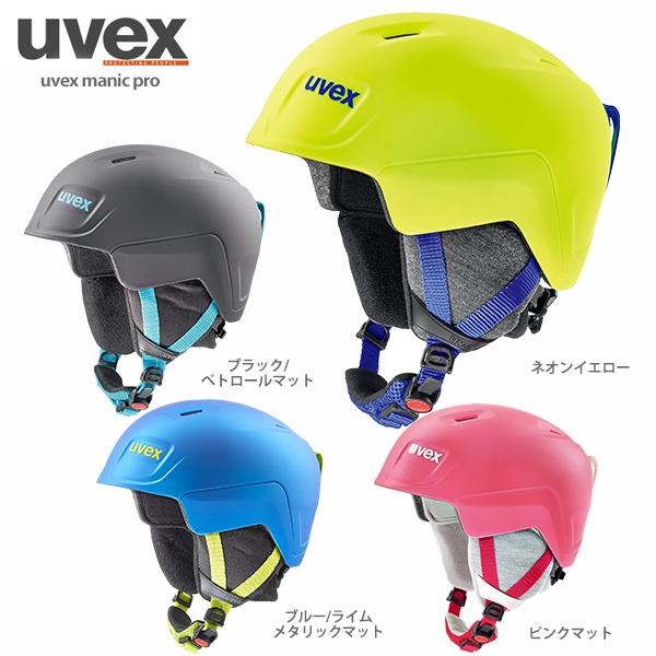 Uvex Manic Pro Casque de Ski pour
