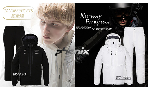 phenix ski wear