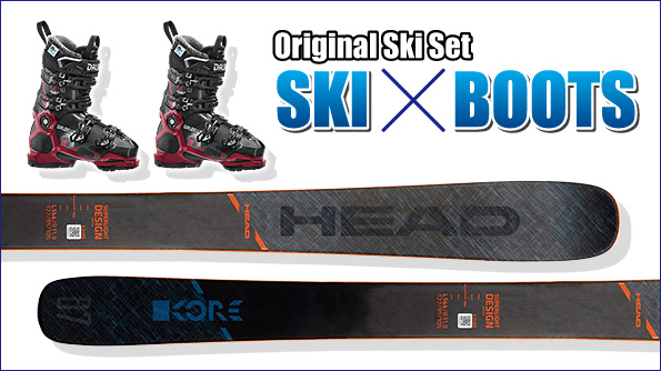 ski and boots set