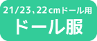 11cm服