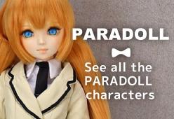 PARADOLL