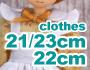 21/23cm、22cmボディ対応
