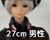 27cmボディ対応