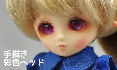 プチフェアリー_3