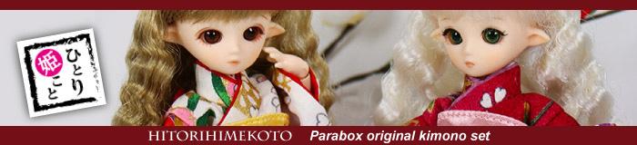 PARABOX original kimono set