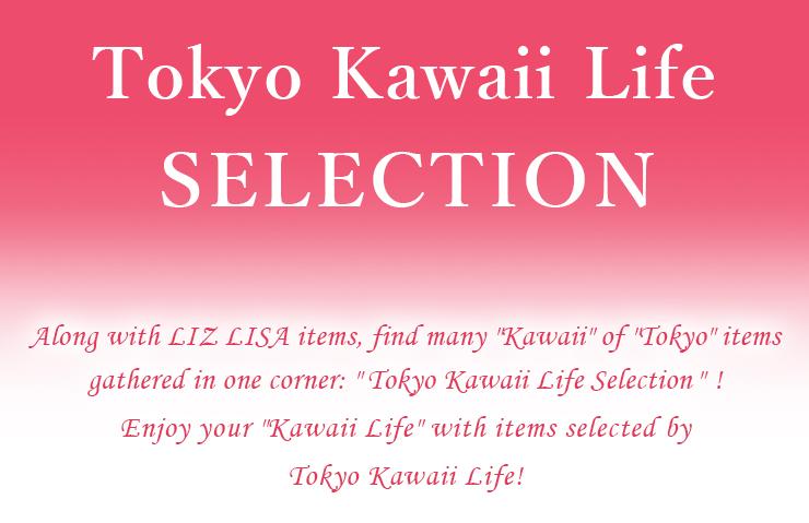 tokyokawaiilife selection