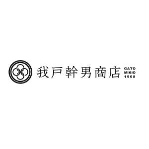 我戸幹男商店(がとみきおしょうてん)