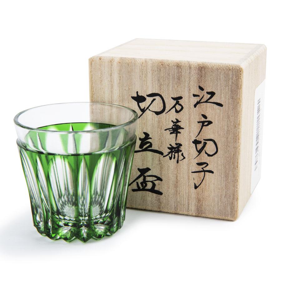江戸切子 緑被万華様切立盃