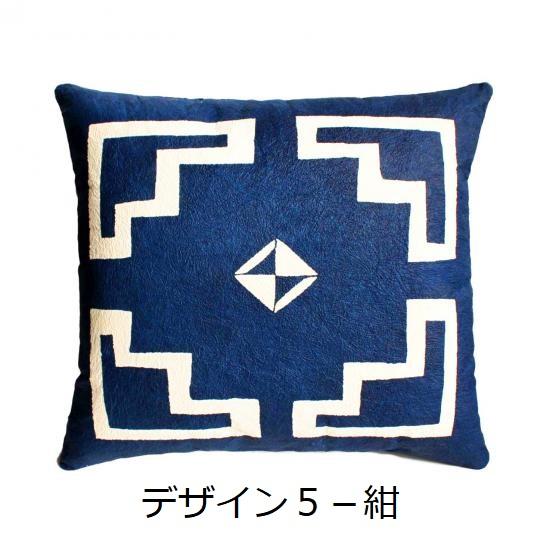 デザイン5 - 紺