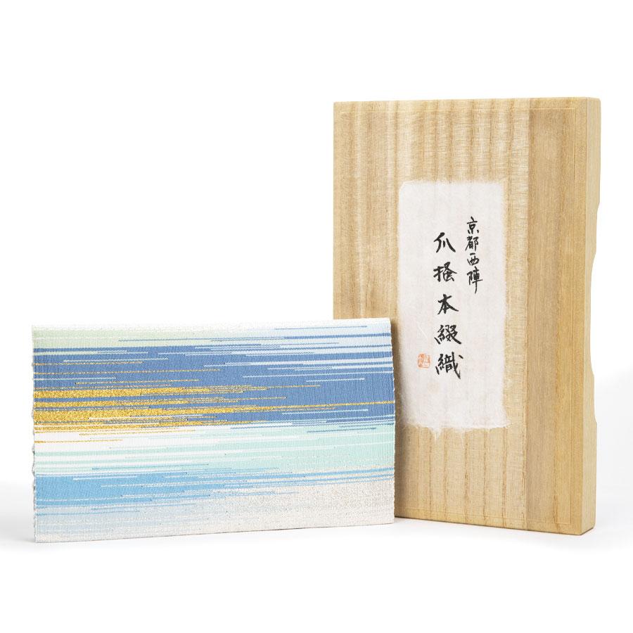 【福袋 竹】西陣爪掻本つづれ織 WA+YOオリジナルパスポートケース