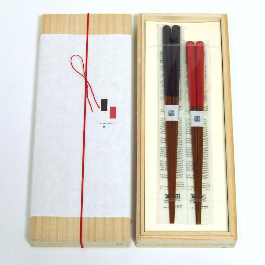 【残り2個】公長齋小菅  夫婦箸 ペアセット ギフト 竹製