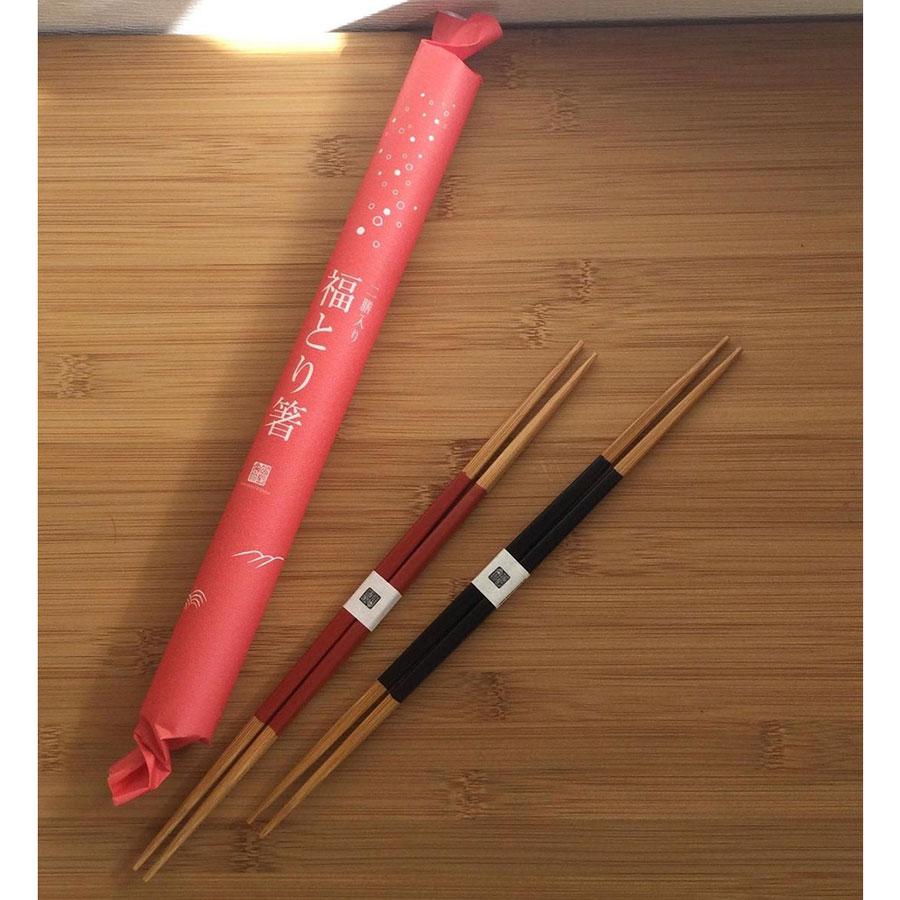 公長齋小菅  福とり箸 二膳入り 竹製